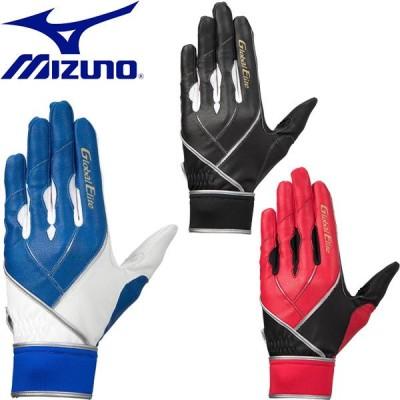 ◆◆送料無料 定形外発送 <ミズノ> MIZUNO グローバルエリート ZeroSpace 【左手用】 野球 守備用手袋 一般用 1EJED250