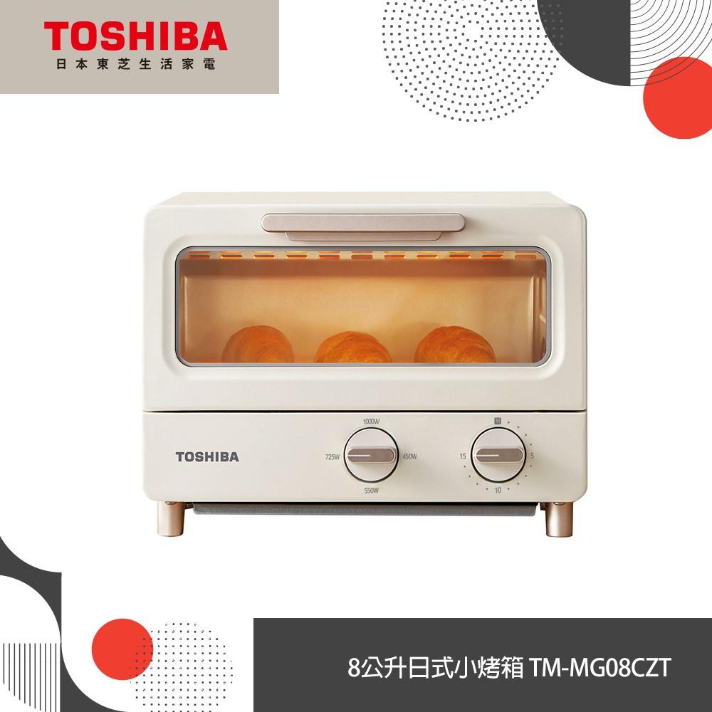 日本TOSHIBA東芝 8公升日式小烤箱