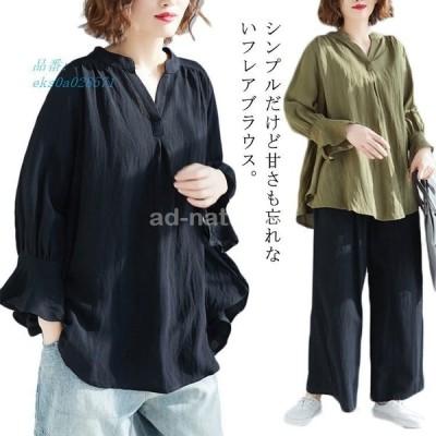 大きいサイズ ブラウス 長袖 シャツ スキッパー襟 フトップス 体型カバー レディース カジュアルシャツ ギャザー ゆったり