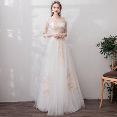 ウェディングドレス 長袖 ウェディングドレス白 パーティードレス 花嫁ロングドレス 簡約 露背 結婚式二次会 エレガント 細身 刺繍レース 挙式