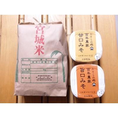 B013 多賀城産米5㎏と味噌のセット