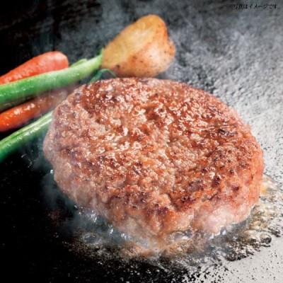 松阪牛を贅沢に使用したハンバーグ5個入り 【産直グルメ】 ギフト グルメ ハンバーグ 肉 食品[送料無料]