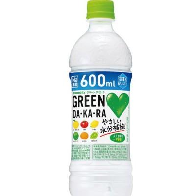 サントリー GREEN DAKARA  グリーンダカラ 600ml×24本 通常パッケージ品 ※2ケースまで1ケース分の送料で同梱可能です。