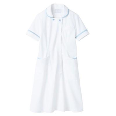 住商モンブラン ナースワンピース(半袖) 医療白衣 白/サックスブルー(水色) S 73-1794(直送品)