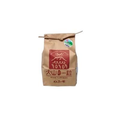 ふるさと納税 MS-19 特別栽培米こしひかり(新米)10kg 鳥取県大山町