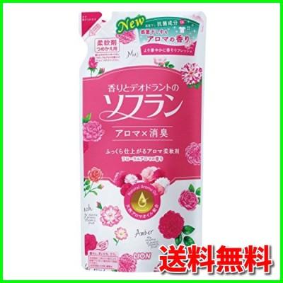 香りとデオドラントのソフラン 柔軟剤 フローラルアロマの香り 詰替用 500ml