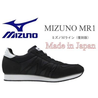 MIZUNO MR1 ミズノMライン(復刻版)D1GA1960 スニーカー 男女兼用 ブラック メンズ レディース