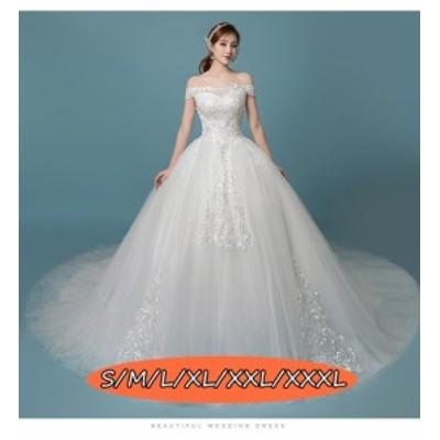 ウェディングドレス 結婚式ワンピース きれいめ 花嫁 ドレス 高級刺繍 オフショルダー 大人の魅力 ロング丈ワンピ-ス