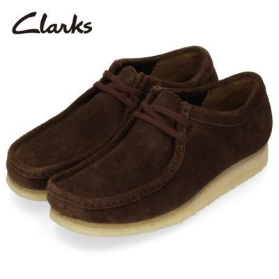 クラークス Clarks メンズ ワラビー Wallabee 979E ダークブラウンスエード 茶色 革 レースアップ