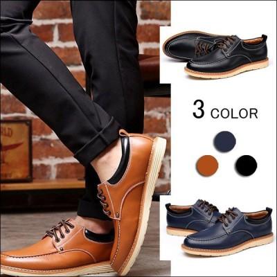 ビジネスシューズ メンズ シューズ ブーツ 本革 メッシュ 通気性 歩きやすい カジュアル 紳士靴 ロングノーズ スリッポン コンフォート おしゃれ