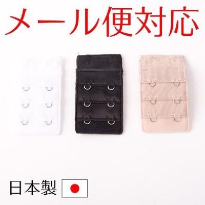 日本製 ジョイントホック 3色セット 1列×3段 2列×3段 3列×3段