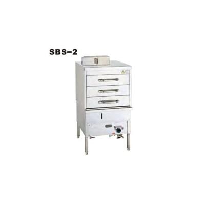引出し式スチームボックス 蒸し器 SBS-2 605×765×1070mm  12A・13A(都市ガス)