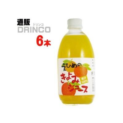 ジュース えひめの きよみジュース 500ml 瓶 6本 ( 6本 × 1 ケース ) 伯方果汁