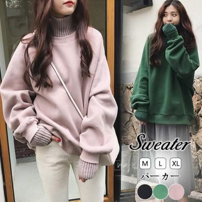大人気 韓国ファッション パーカーオーバーサイズ サイズカジュアルトップスレディース