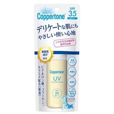 大正製薬 コパトーン パーフェクトUVカット ミルクマイルド 40ml