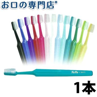 TePe SELECT 歯ブラシ 1本 Tepe テペ 歯科専売品