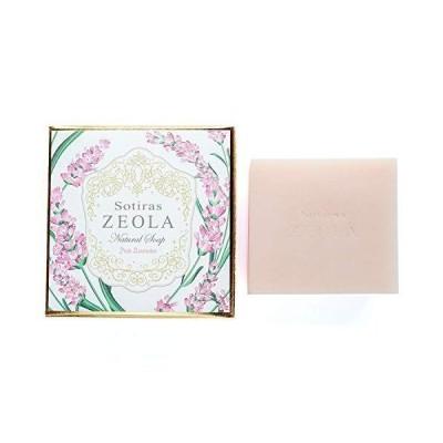 Sotiras ZEOLA ナチュラルソープ 洗顔用 ピンクラベンダー 天然 ゼオライト 固形石鹸 ラベンダー ゼラニウム 人気 毛穴 化粧