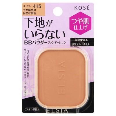 エルシア プラチナム BB パウダーファンデーション(リフィル 無香料 415 オークル やや暗めの自然な肌色) ファンデーション