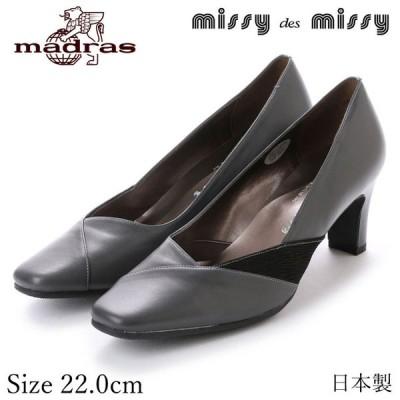 マドラス missy des missy MMD8232 ダークグレー 22.0cm
