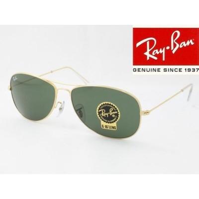 Ray-Ban レイバン サングラス RB3362 001 COCKPIT コクピット