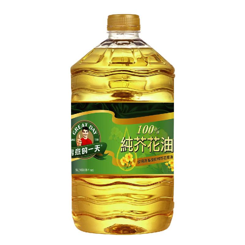 得意的一天100%純芥花油5L