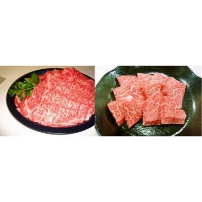 K026◇淡路ビーフ(神戸ビーフ)A4ロース しゃぶしゃぶ用(500g)とロース 焼肉用(500g)セット