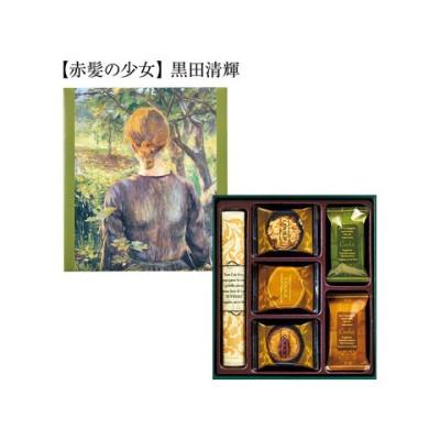 ロイスダール 東京国立博物館 限定ギフトロンジェ