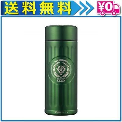 シービージャパン 水筒 ガンダム ジオン グリーン 420ml 直飲み ステンレス ボトル 真空 断熱 コーヒー ボトル