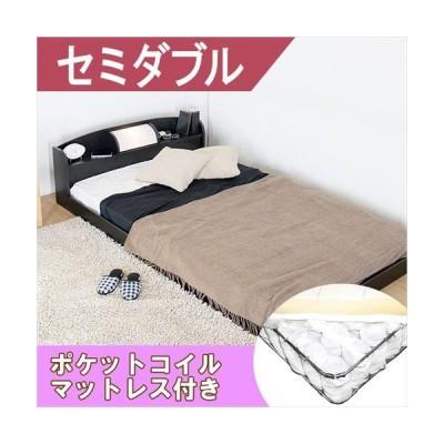 枕元照明付きフロアベッド セミダブル ポケットコイルスプリングマットレス付送料無料