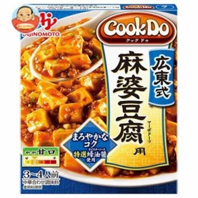 送料無料 味の素 CookDo(クックドゥ) 広東式麻婆豆腐用 125g×10個入