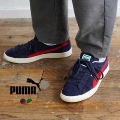 プーマ puma スウェード ビンテージ スニーカー Suede Vintage Sneakers シューズ 25.5cm-28.5cm 374921 メンズ 2021秋冬 送料無料
