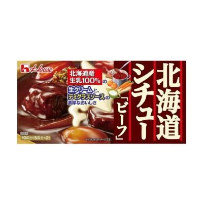 ハウス食品 北海道シチュービーフ172g×10個