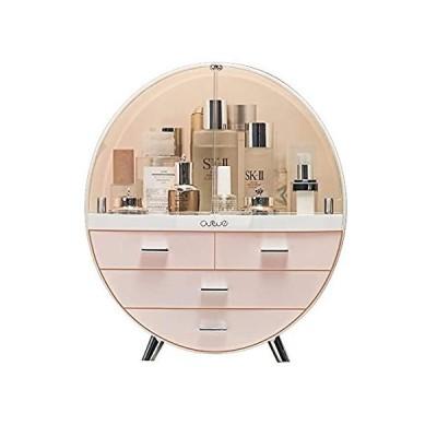 Ihuiniya Makeup Storage Organizer Box,Cosmetics storage display rack with d