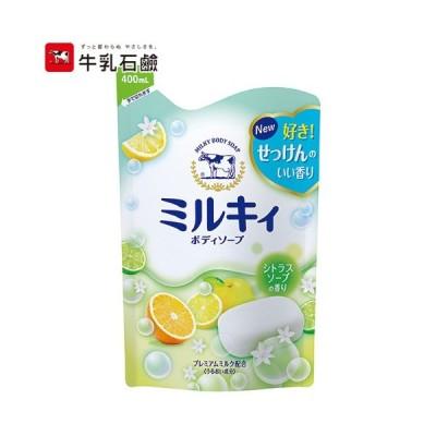 ミルキィ ボディソープ もぎたてゆずの香り 詰替用 400ml  - 牛乳石鹸共進社
