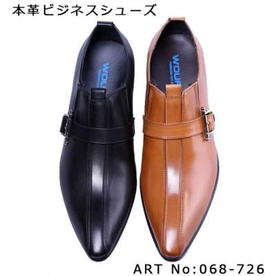 ビジネスシューズ メンズ 本革 レザー 紳士靴 通勤 カジュアル 紳士 EEE スリッポン ロングノーズ 068-726