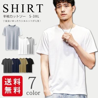 Tシャツ メンズ 半袖カットソー クルーネック 夏物 夏服 大きいサイズ 通勤 通学 人気