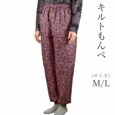 中綿入りもんぺ 防寒キルト レディース シニアファッション