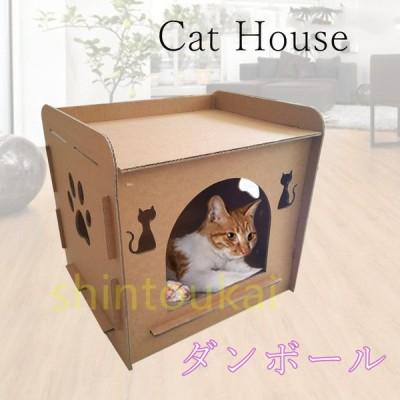 ペットハウス ペット用品 キャットハウス ダンボール エコ 軽量 四季通用 猫ハウス シンプル 猫用品 ペットベッド 送料無料 段ボール 取り付け簡単 取り外し