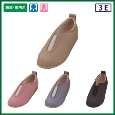 介護靴 介護用品 高齢者 あゆみシューズ  室内用 施設 3E センターゴムII