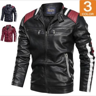 ライダースジャケット メンズ ジャケット 合成革 PUジャン レザージャケット アウター ブルゾン