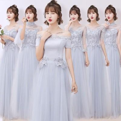ブライズメイドドレス 花嫁 ドレス 演奏会 結婚式 二次会 パーティードレス 卒業式 お呼ばれワンピースbnf12