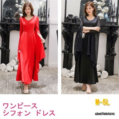 大きいサイズ  上品 優雅スタイル ロングシフォン ドレス ワンピース フォーマル 1903 1904 2019春夏 M/L/2L/3L/4L/5L