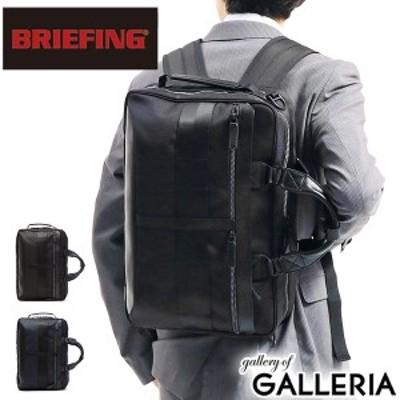 【商品レビューで+5%】【日本正規品】ブリーフィング 3WAY ビジネスバッグ BRIEFING FUSION TRINITY LINER HD 防水 A4 BRM191B17