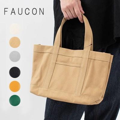 FAUCON/Hawk company キャンバストートバッグ 4043 ナチュラル服 30代 40代 50代 ミニマリスト カジュアル シンプル 大人かわいい 大人コーデ