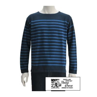 フィールズダルボー FILEUSE D'ARVO ロマネ マリン×パステルブルー ボートネック型バスクシャツ ボーダー メンズ Men's