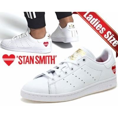【アディダス スタンスミス バレンタインデー】adidas STAN SMITH V-DAY FTWWHT/FTWWHT/SCARLE fw6390 レディース ガールズ スニーカー