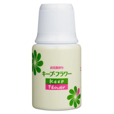キープフラワー 100ml 1510018 切花栄養剤 促進剤 キープフラワー