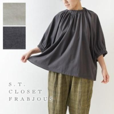 10%OFFクーポン 【s.t.closet frabjous エスティ・クローゼット・フラビシャス】着る保湿 ネック ギャザー プルオーバー ブラウス(e21062