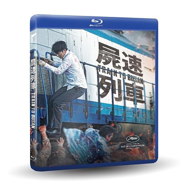 【停看聽音響唱片】【BD】屍速列車