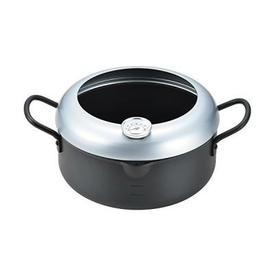 揚げ太郎 温度計付天ぷら鍋 20cm AGT-T20W